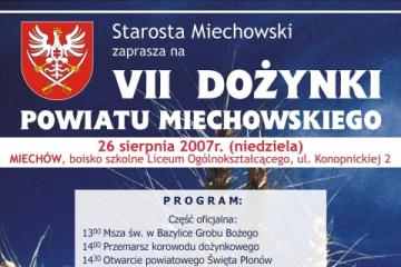 VII Dożynki Powiatu Miechowskiego